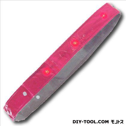 LED付反射タスキ『たすけ帯』 ピンク 幅5cm×長さ1m40cm 3301510  個