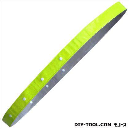 調節付き反射タスキ『タスキング』 イエロー 幅5cm×長さ1m80cm (3302505)