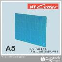 NT cutter cutting mat skeleton blue (CM-22i (B)) A5 size Mat Cutter