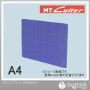 NT cutter cutting mat skeleton purple (CM-30i (Pu)) A4 size Mat Cutter