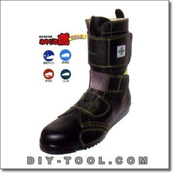 ノサックス 高所用安全靴 みやじま鳶(とび)マジックMマジック ステンレス板入底  24.5cm