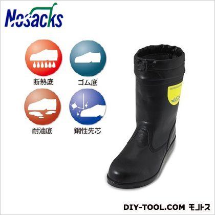ノサックス 舗装用安全靴HSK208フード付 26cm (HSK208フード付) 耐熱用安全靴 安全靴