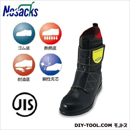 ノサックス 舗装用安全靴HSKマジックJ1 25.5cm (HSKマジックJ1) 耐熱用安全靴 安全靴