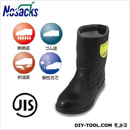 ノサックス 舗装用安全靴HSK208J1 24.5cm (HSK208J1) 耐熱用安全靴 安全靴