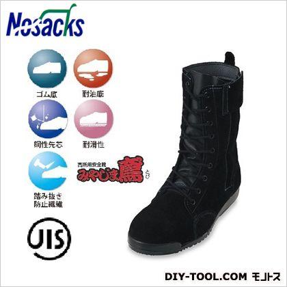 ノサックス 高所用安全靴 みやじま鳶 床革 26.5cm (M207床革) 高所・構内用安全靴 安全靴