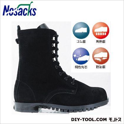 溶接・炉前作業用安全靴HR207 ブラック 23.5cm HR207