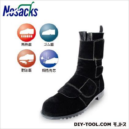 溶接・炉前作業用安全靴HR208マジック ブラック 25cm (HR208マジック)