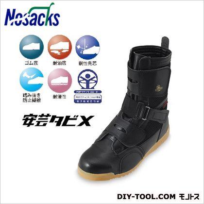 高所用プロテクティブブーツ安芸たびX 25.5cm (AT207X)