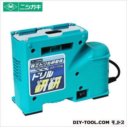 鉄工ドリル研磨機 ドリル研研   N-879