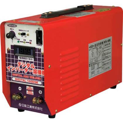 直流溶接機 デジタルインバータアーク溶接機 単相200V専用   DIGITAL180A 1 台
