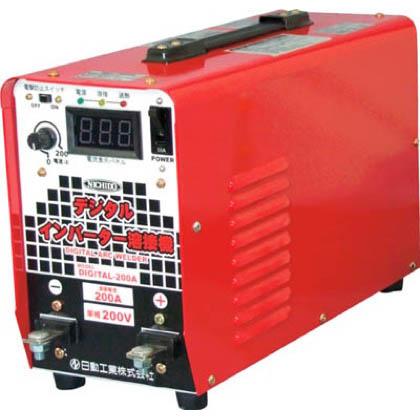 直流溶接機 デジタルインバータアーク溶接機 単相200V専用   DIGITAL200A 1 台