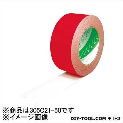 ニュークラフトテープ(着色) パープル 50mm×50m 305C21-50
