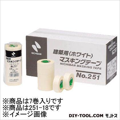 建築用マスキングテープ白251    251H-18 7 巻