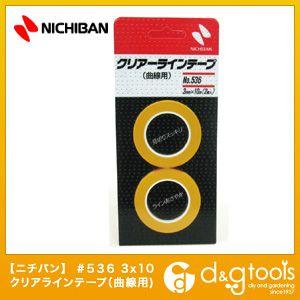 クリアラインテープ (曲線用)  3mm×10m (536)