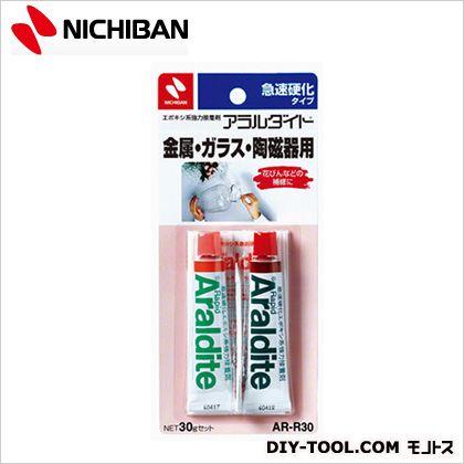 エポキシ系接着剤 アラルダイト 30g (AR-R30)