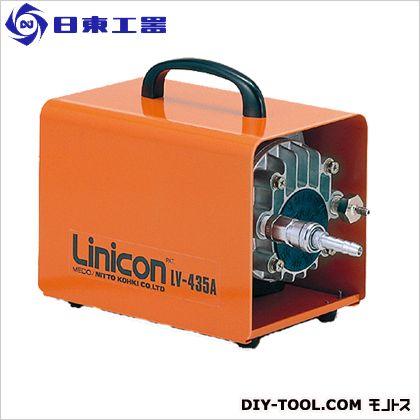 リニコン(真空ポンプ)  幅×奥行×高さ:12.2×19×17.4cm LV-435A