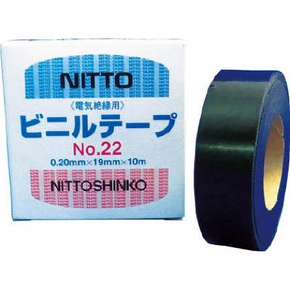 日東電工 屋外用ビニールテープ No22  19mm×10m 2219 1 巻