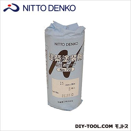 マスキングテープ No720