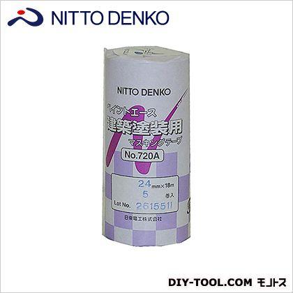 ペイントエース(マスキングテープ) 紫 24mm×18m No.720A 5