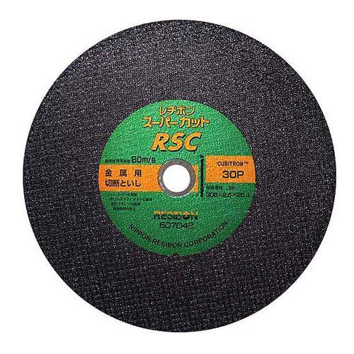 レヂボン RSCスーパーカット  305mm