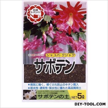 日清ガーデンメイト サボテンの土  5L