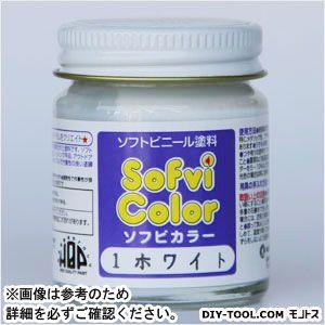 ソフビカラー オレンジ 30cc SC-07