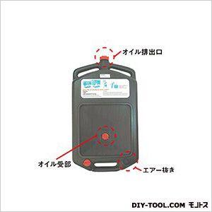 オイルドレンパン(持ち運びOKタイプ) 容量:8L (TOOL024)