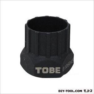 TOBE フリーホイールリムーバー シマノ用  直径約21mm×高さ約25mm