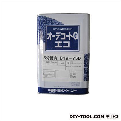 オーデコートGエコ 5分艶有  15kg B19-75D