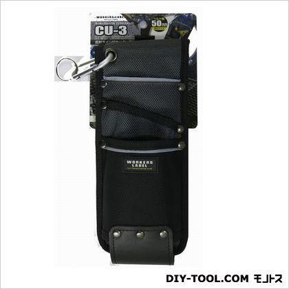 中林製作所 ワーカーズレーベル 反射ライン付L型カッター差  H225×W90×D35mm CU-3