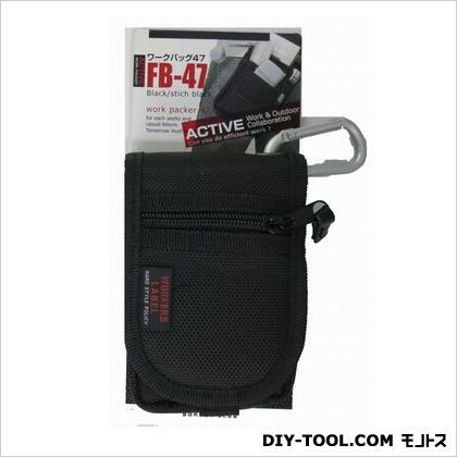 中林製作所 ワーカーズレーベル ワークバッグ47  H130×W85×D50mm FB-47