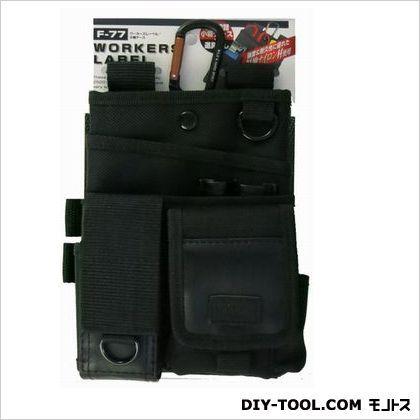 中林製作所 ワーカーズレーベル 小物ケース  H185×W140×D55mm F-77