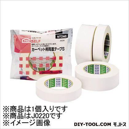 カーペット用両面テープS (J0220) 1巻