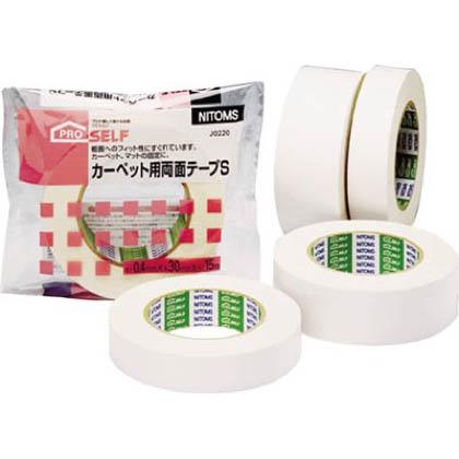 カーペット用両面テープS 50mm×15m (J0240)