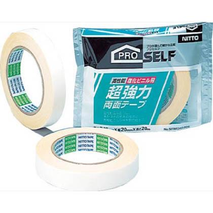 超強力両面テープ塩化ビニル用  20mm×20m J0980 1 巻