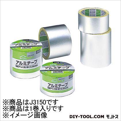 アルミテープ  100mm×10m J3150 1 巻