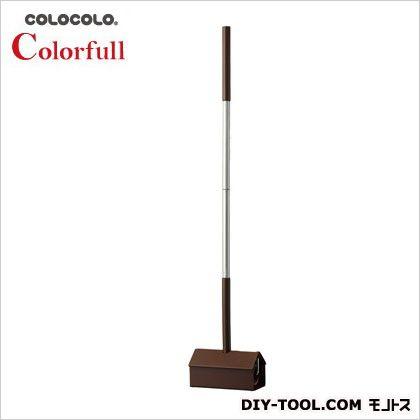 コロコロコロフルロング brown W180mm×D97mm×H970mm C4502