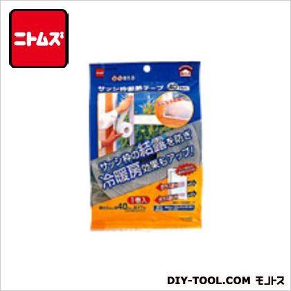 サッシ枠断熱テープ シルバー 40mm×7m (E0300)