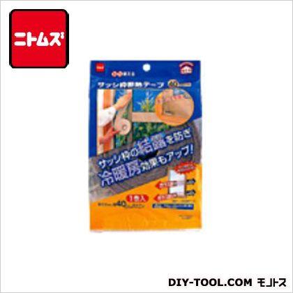 サッシ枠断熱テープ ブロンズ 40mm×7m E0301