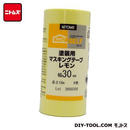 マスキングテープ イエロー 30mm×18m 7341100 4