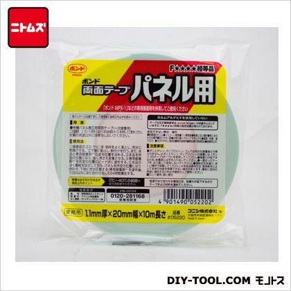 両面テープパネル用 20mm×10m (6995500)