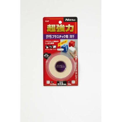 超強力両面テープ プラスチック用(薄手) 15mm×10m (T4550)