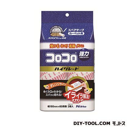 コロコロスペアテープ ハイグレードSC  160mm×60周巻 C4331 2 巻