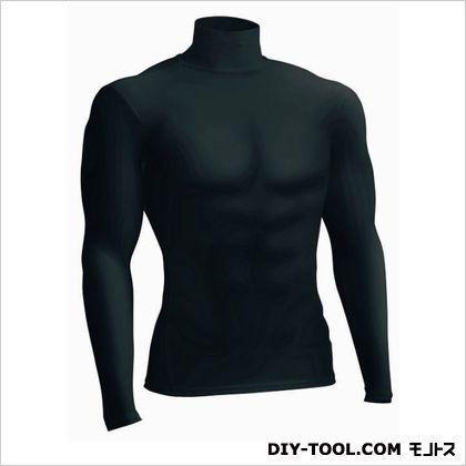 クールサポート適圧長袖ローネックシャツ 黒 S 7122-33-S