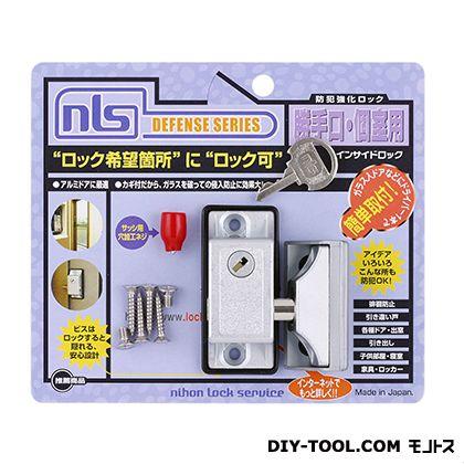 NLSインサイドロック シルバー  DS-IN-1U