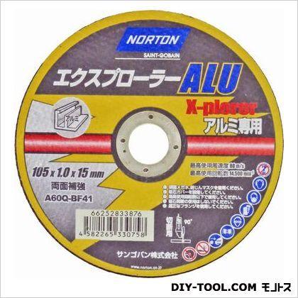 ノートン エクスプローラー ALU アルミ用切断砥石  105mm 2TW100XPYA10-60