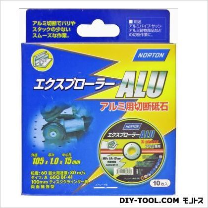 ノートン エクスプローラー ALU アルミ用切断砥石  105mm 2TW100XPYA10-60-10P 10 枚