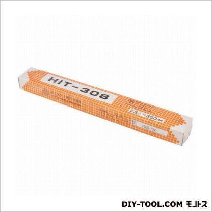 ニッコー熔材 ステンレス鋼用溶接棒(ノンスパッタ)  2.6mm HIT-308 2.6mm