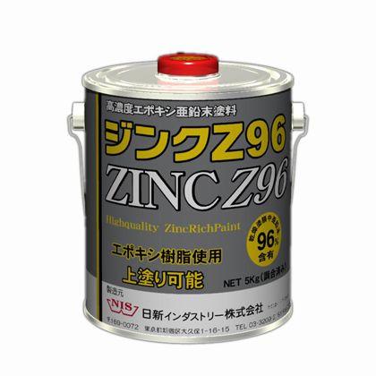 ジンクZ96 グレー 5kg