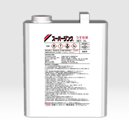 スーパージンクうすめ液 シルバー 3L